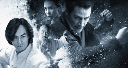 Man Of Tai Chi 2013 (5)